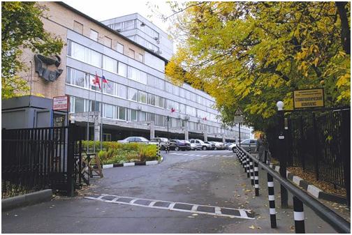 Клинический Центр «Челюстно-лицевой, реконструктивно-восстановительной и пластической хирургии»